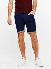 SLIM FIT STRETCH SHORTS 7237717_D03-MADEBYMONKIES-H19-Modell-front_73526_SLIM FIT STRETCH SHORTS D03.jpg_Front||Front
